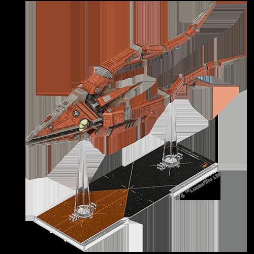 Star Wars X-Wing 2nd Ed: Trident-class Assault Ship