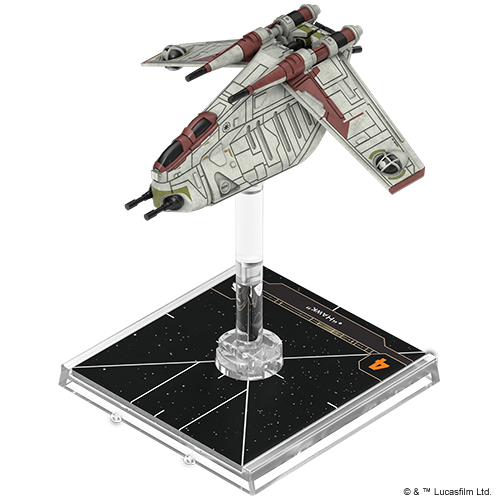 Star Wars X-Wing 2nd Ed: LAAT/i Gunship